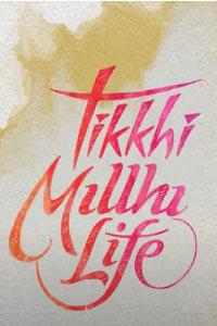 tikhi mikhi life