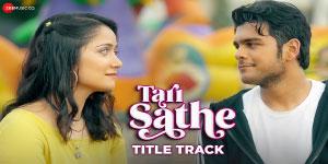 tari sathe title track